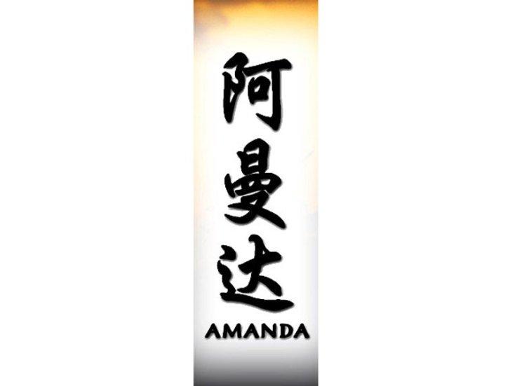 amanda800[1]