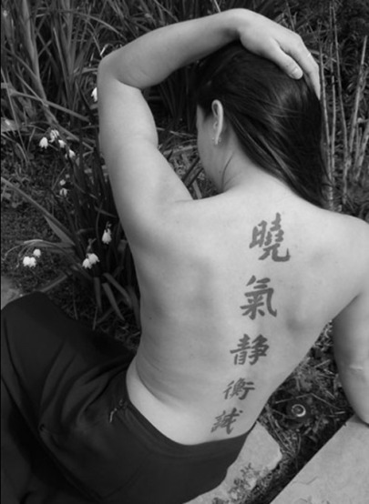 Funny-Chinese-Characters-Tattoos-6[1]